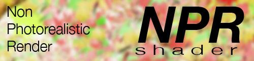 Konkeptoine NPR Shader Logo
